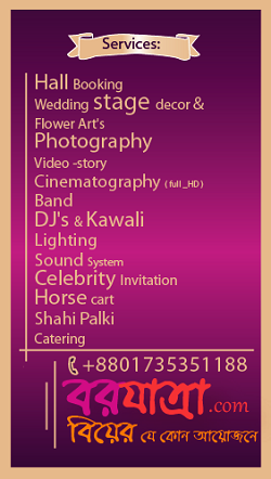 Call BorJatra for manage your wedding